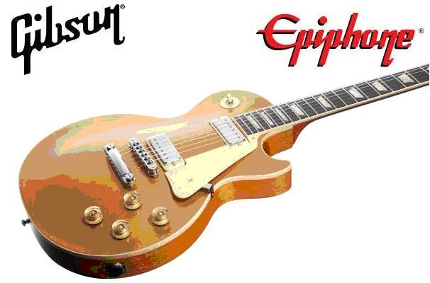 Gibson Epiphone guitars Les Paul 60